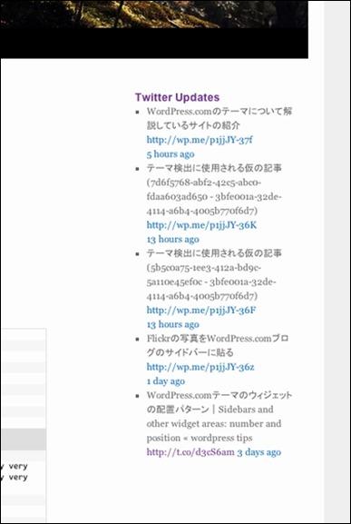 twitterwidget02