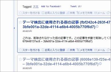 googlereader01