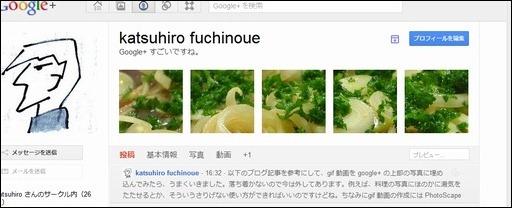 google header01