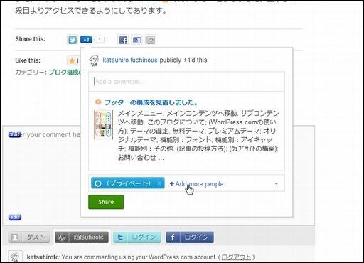 google share03