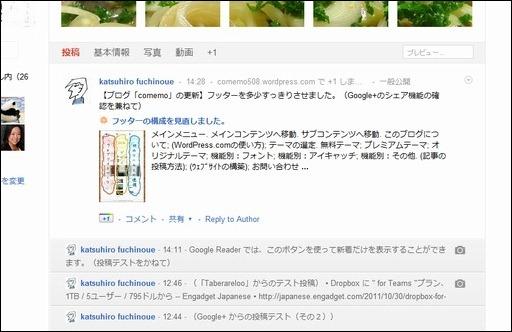 google share06