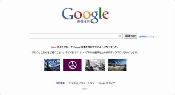 googletopinterest01