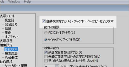 AccessMenuBarApps-1