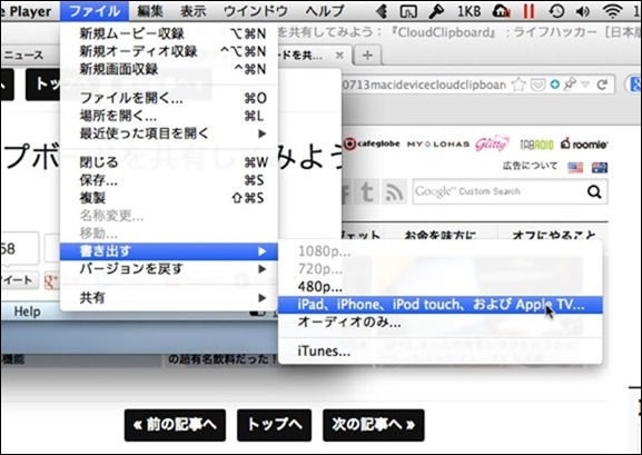 AccessMenuBarApps-88