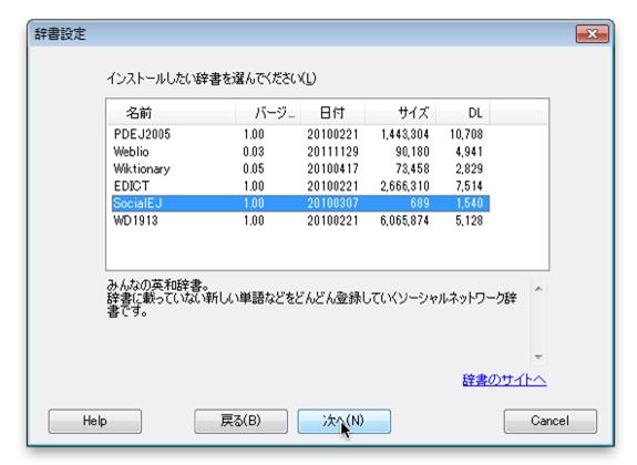 AccessMenuBarApps-28
