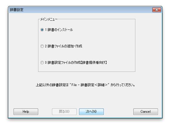 AccessMenuBarApps-3