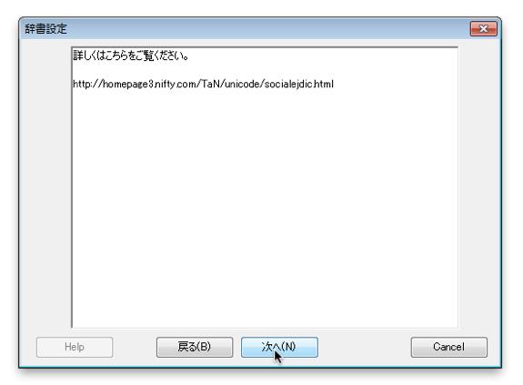 AccessMenuBarApps-30
