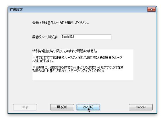 AccessMenuBarApps-31