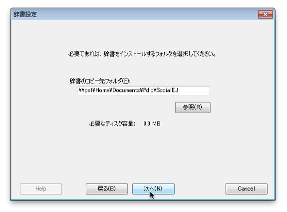 AccessMenuBarApps-32