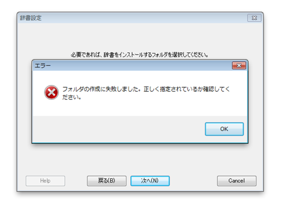 AccessMenuBarApps-33