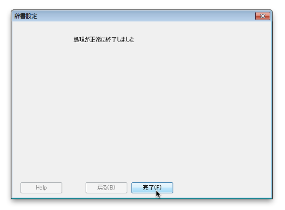 AccessMenuBarApps-35