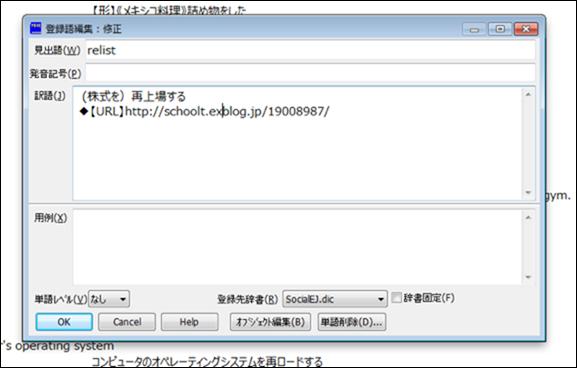 AccessMenuBarApps-77
