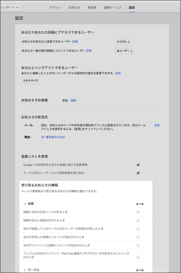 AccessMenuBarApps-19