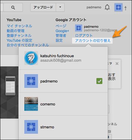 AccessMenuBarApps-21