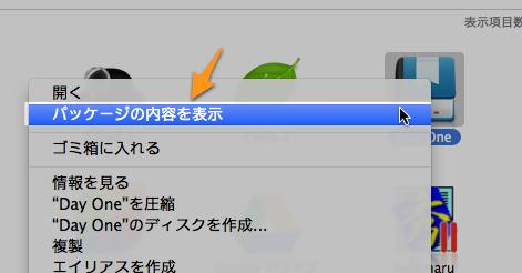 アプリケーション