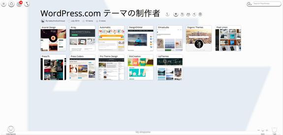 WordPress.com テーマの制作者 | Pearltrees