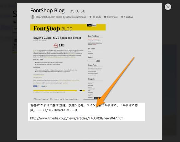 FontShop Blog | Pearltrees-5
