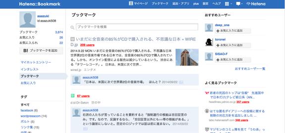 はてなブックマーク - asazuki のブックマーク