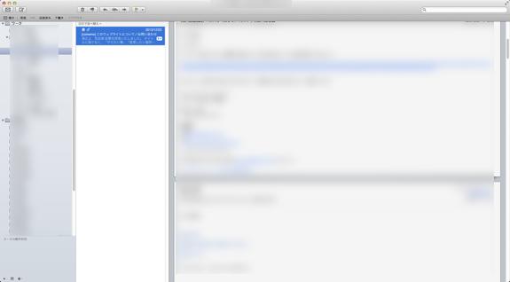 お問い合わせからのメールのやりとりのようす