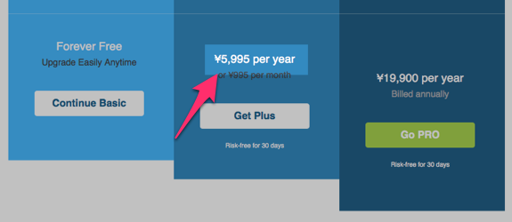 Choose the Vimeo membership that's right for you.-1