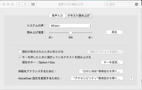 com.apple.preference.speech.rem