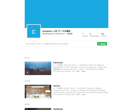 Explore comemo508.wordpress.com_category_02-テーマの選定_feed