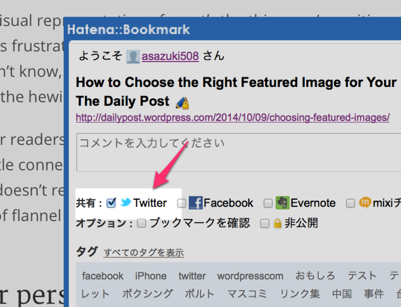 How to Choose the Right Featured Image for Your Post | The Daily Post