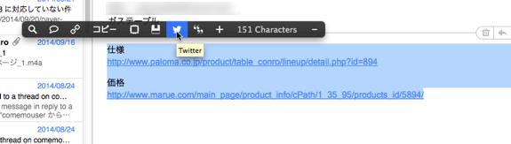 icloud — iCloud(357 件のメッセージ)-1