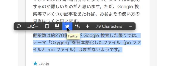 Oxygen | comemo