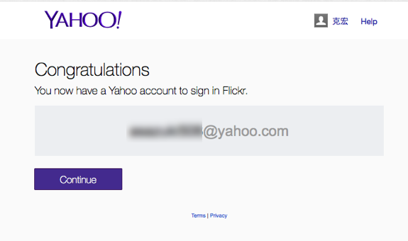 Add a Yahoo! ID and email address-1