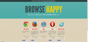 Browse Happy