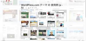 WordPress.com テーマ の 使用例 (a - b) | Pearltrees-1
