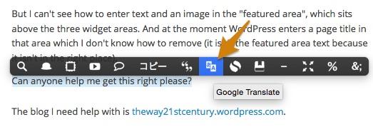 Sela_theme__home_page_template_«_WordPress_com_Forums