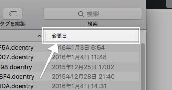 2016-01-07 at 7.02 (1)
